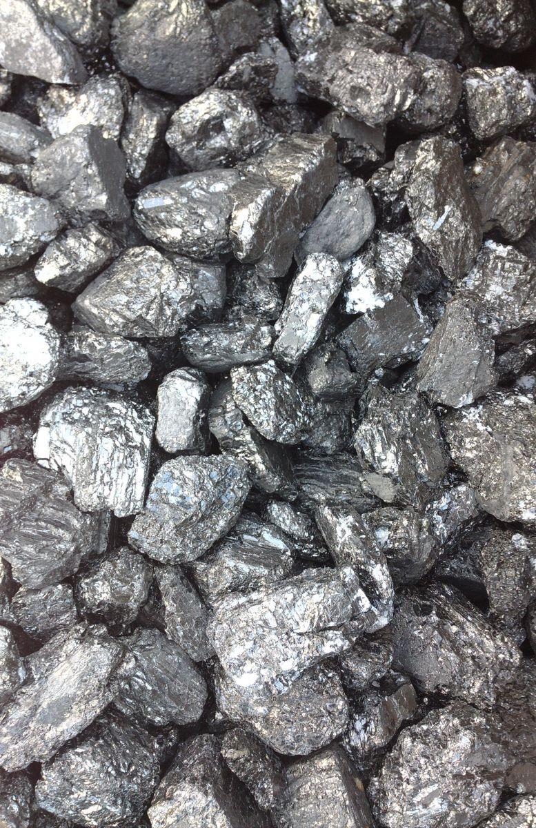 где купить уголь орешек в волгоградской области: